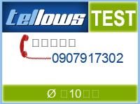 tellows Bewertung 0907917302