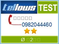 tellows Bewertung 0982044460